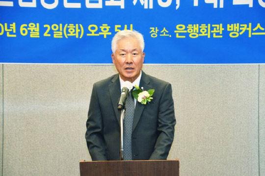 정현식 한국서비스산업총연합회장
